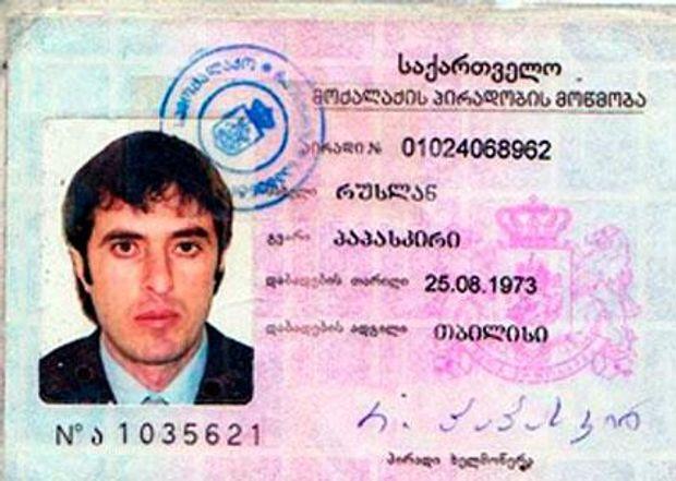 Махаурі, Грузія, паспорт