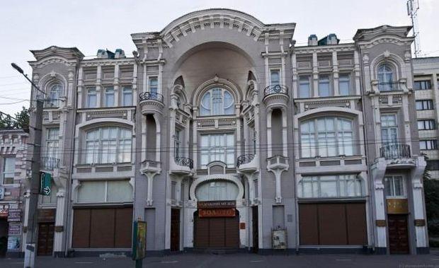День міста Кропивницький