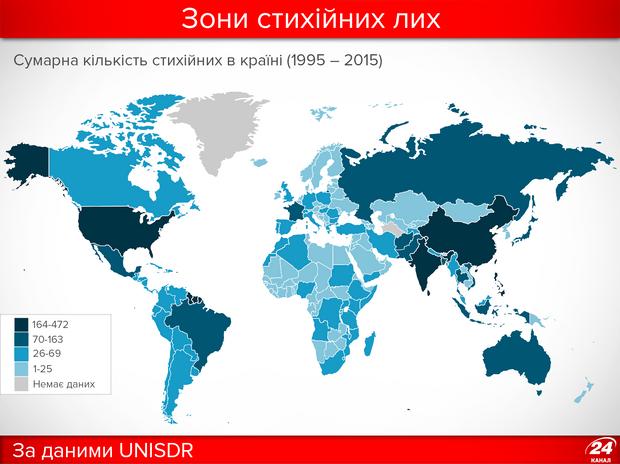 Карта небезпечних зон світу