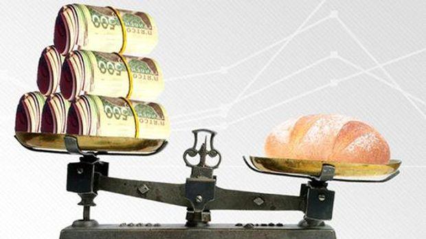 НБУ дає негативний прогноз інфляції в Україні