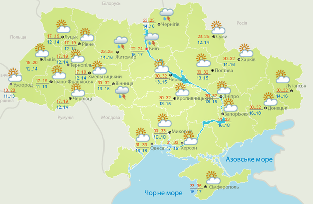 Прогноз погоди в Україні на понеділок, 18 вересня