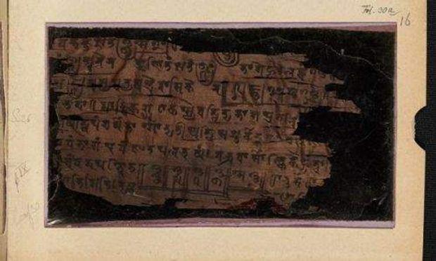 Рукопис, нуль, манускрипт, Історія