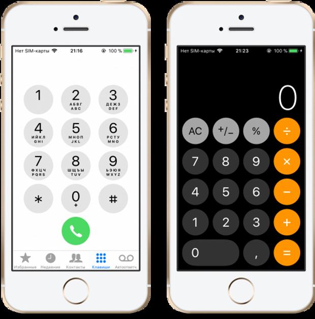 iOS 11: як змінився дизайн