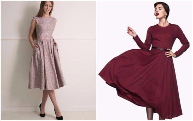 Сукня силуету-new look