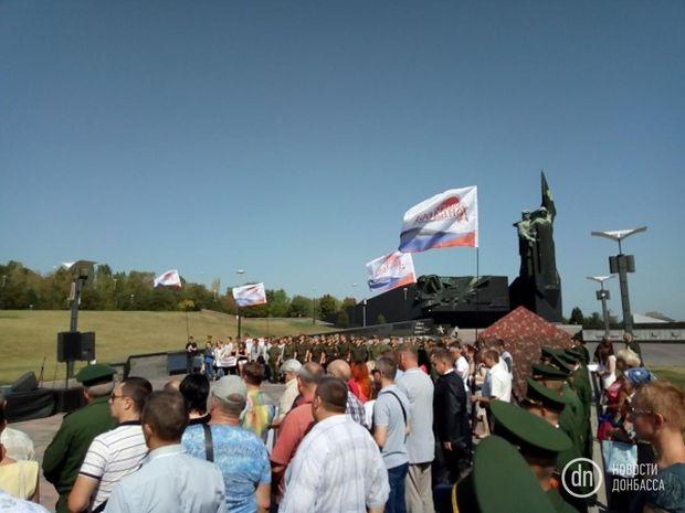 В Донецьку окупанти провели мітинг