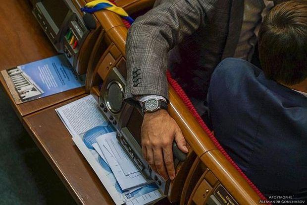 Сергія Мартиняка помітили з дорогим годинником
