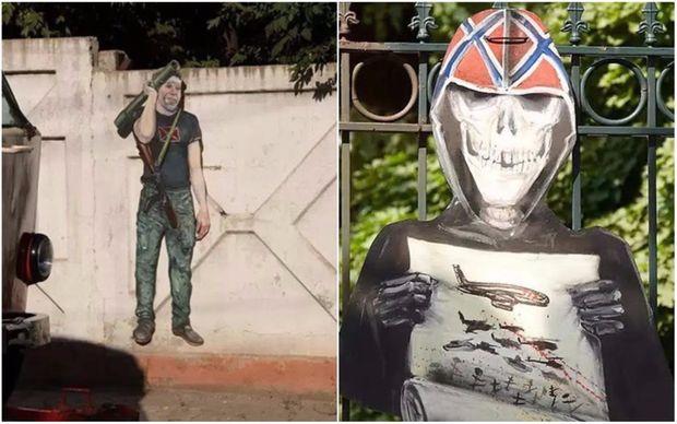 Карикатури на бойовиків в Донецьку, липень 2014 року