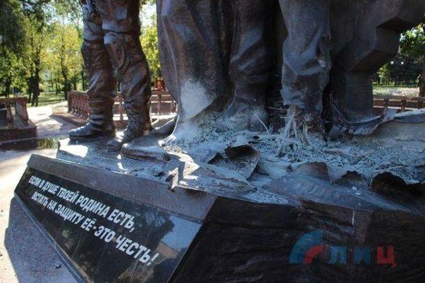 Підірваний пам'ятник бойовикам, вересень 2016 року