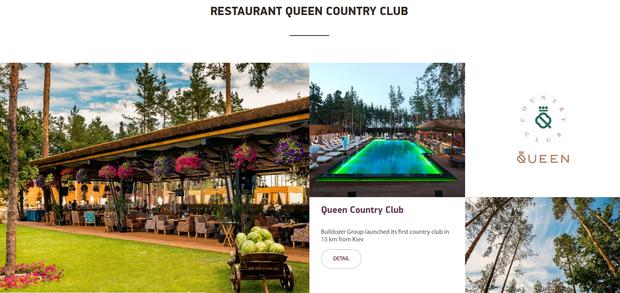 Інформація про Queen Country Club