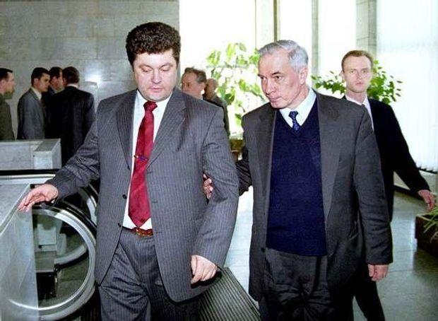 Петро Порошенко і Микола Азаров