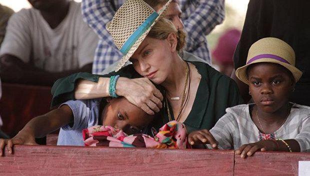Мадонна діти
