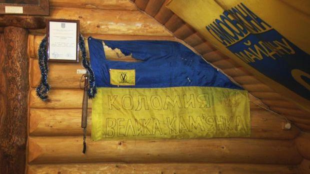Майдан, прапор, скандал, Івано-Франківськ,