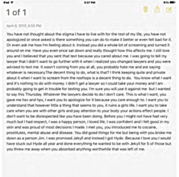 Прощальний лист Катріони Уайт
