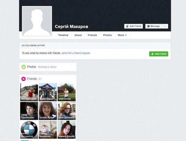 Программа Бро Бот Разкручиваем свои страницы,группы в соц сетях