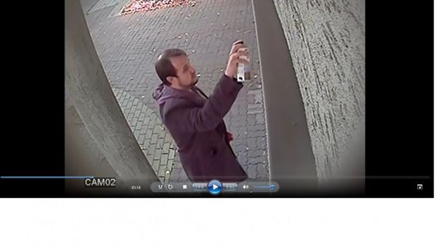 Фото вандала, який понищив консульство України в Польщі