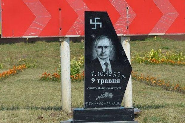 Путін ще живий, але