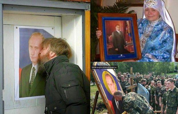 У Росії з Путіна давно вже зробили