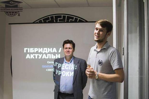 Лекція з кандидатом політичних наук Євгеном Магдою
