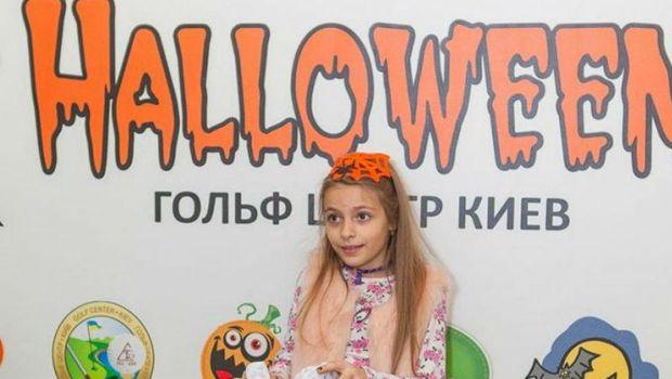 Хеллоуін 2017 в Україні