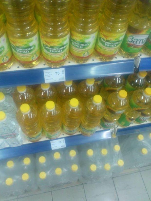 Ціни в окупованому Донецьку
