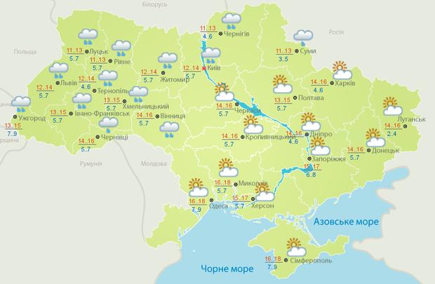 Прогноз погоди в Україні на 11 жовтня від Укргідрометцентру