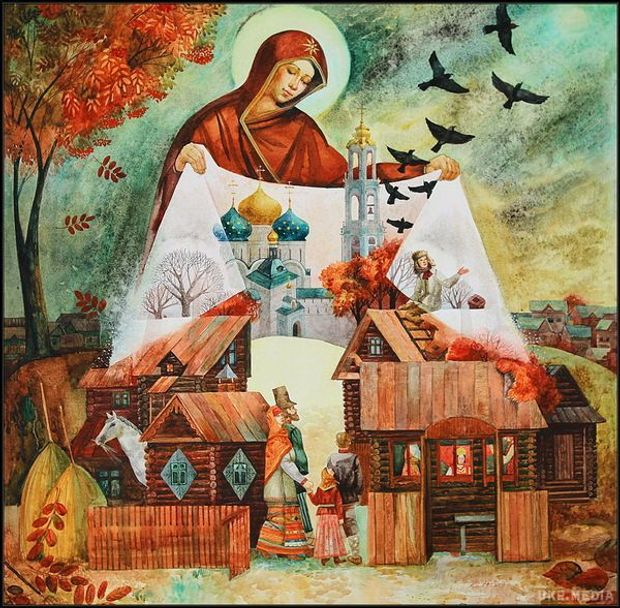 Покрова Пресвятої Богородиці 14 жовтня