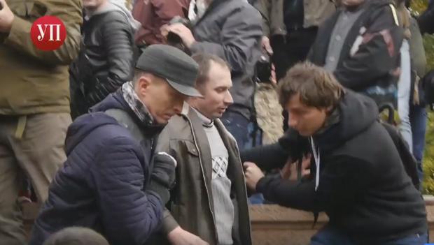 Націоналізм, нацизм, Київ, протести