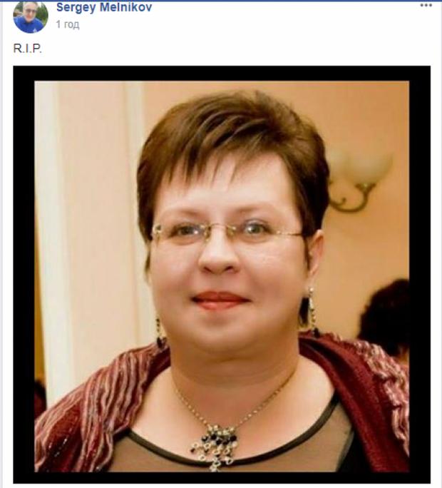 Померла одіозна комуністка
