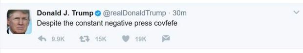 Трамп, covfefe, twitter