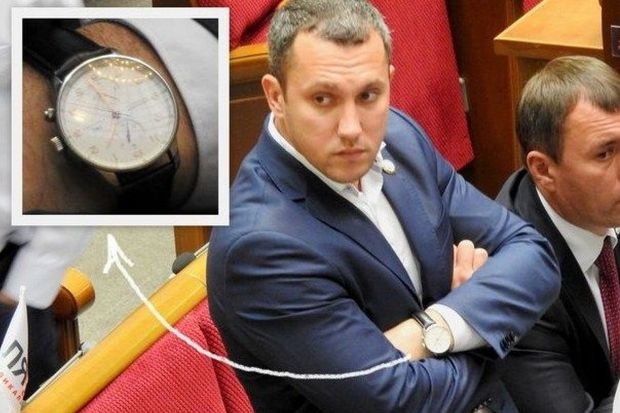 Депутат Лінько прийшов у Раду з годинником за майже 200 тисяч гривень