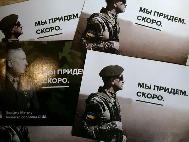 """У терористів """"ДНР"""" паніка через листівки, скинуті над Донецьком"""