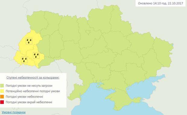 Закарпаття, Івано-Франківщина та Львівщина потерпатимуть від зливових дощів та ураганного вітру