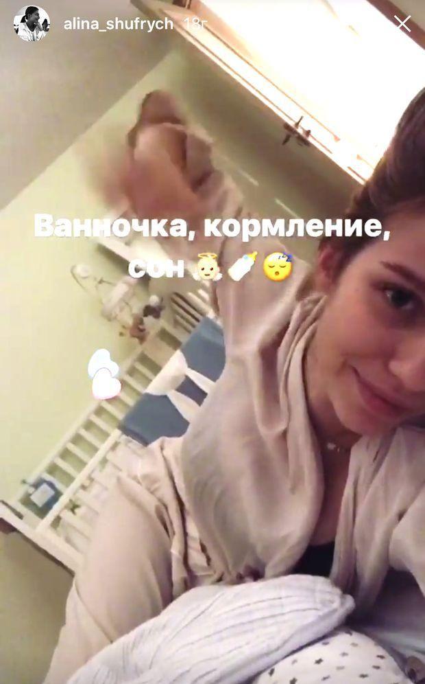 Нестор Шуфрич-молодший та Аліна вирішили назвати хлопчика Михайлом