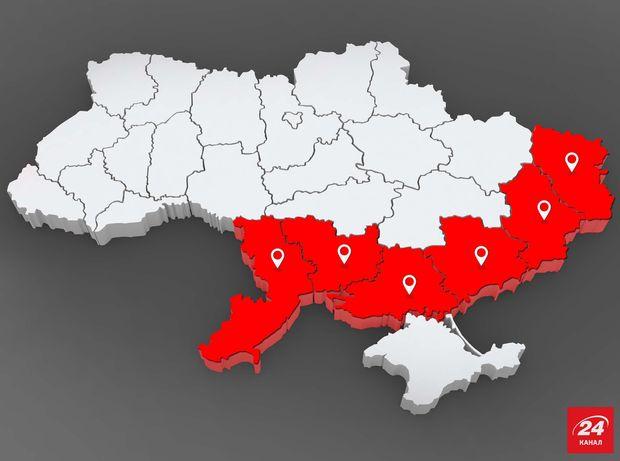 У шести областях України оголосили штормове попередження