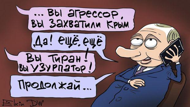 Карикатура Йолкіна на Собчак і Путіна