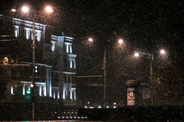Сніг Донецьк