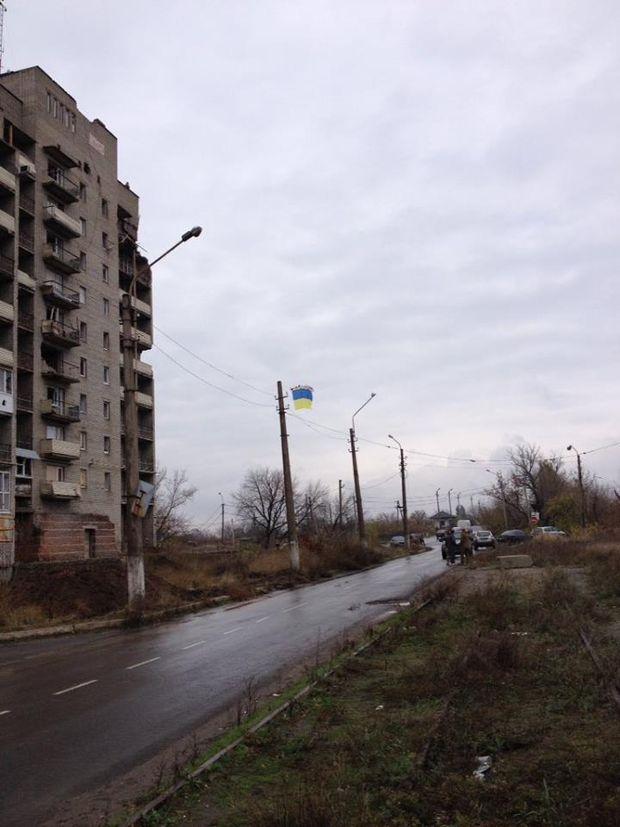 Авдіївка, ДНР, прапор, терористи