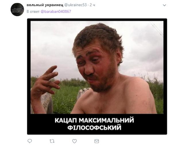 Народ Донбасу, походження, гумор, соцмережі, інтернет
