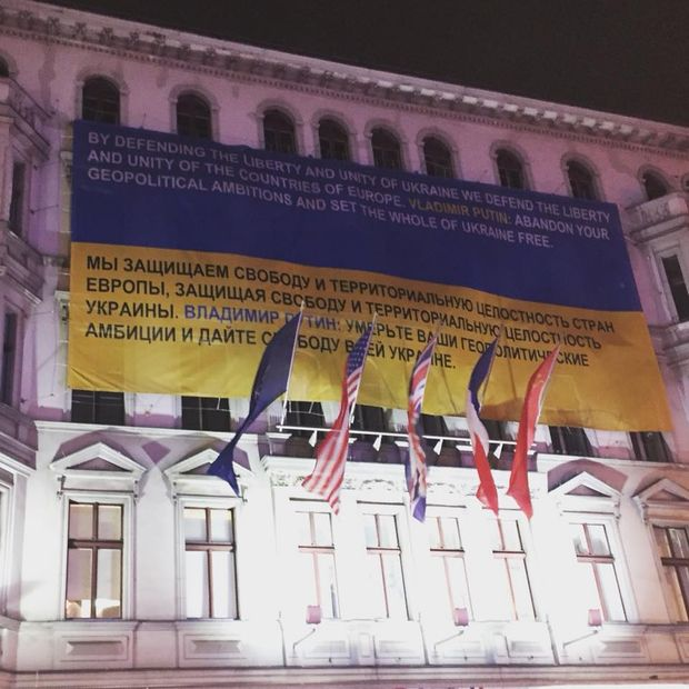 Банер, Берлін, Путін, Росія, Onuka