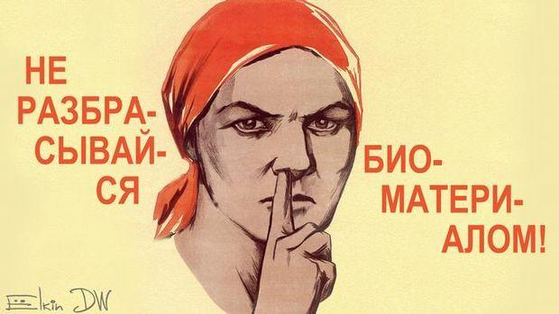Наша страна никому ничего не навязывает, никого не учит жизни, - глава МИД РФ Лавров - Цензор.НЕТ 4299