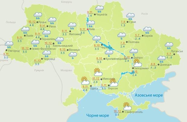 Прогноз погоди в Україні на четвер, 2 листопада