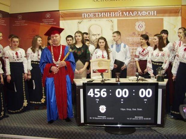 Книга рекордів Гіннеса українці