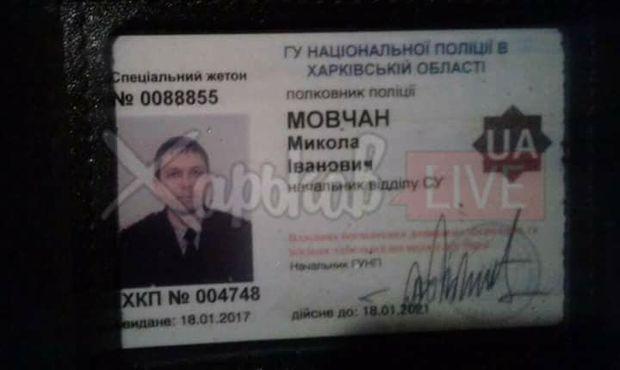 Следствие будет требовать арестовать второго подозреваемого в смертельном ДТП в центре Харькова, - Бех - Цензор.НЕТ 4461
