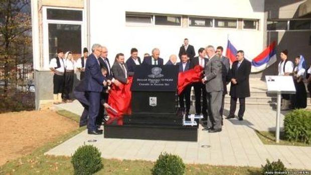 Чуркіну відкрили пам'ятник у Східному Сараєво