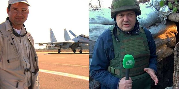 Журналісти, Сирія, НТВ, пропаганда, підрив