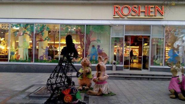 Біля Roshen у Львові горіли зайці