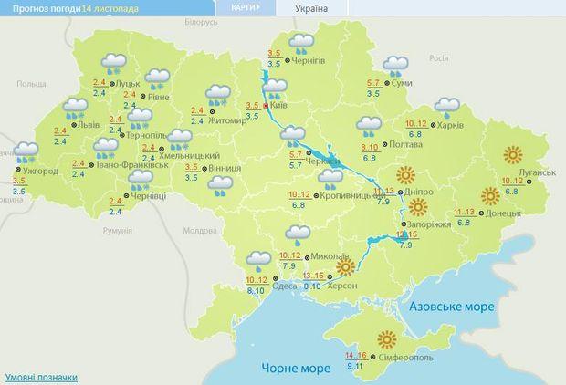 В Україну йде серйозне похолодання