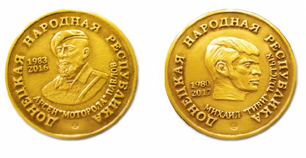 Монети із зображенням