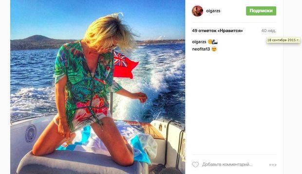 Сєчін, яхта, гроші, Ольга, Роснефть