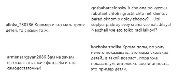 Интернет, Седокова, фото, секс